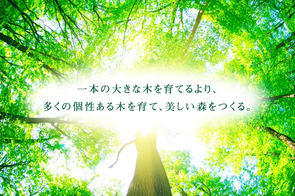 1309336_ext_38_0.jpg