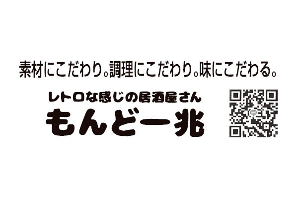 1309750_ext_38_1.jpg