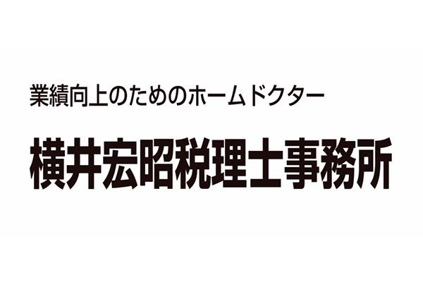 1310006_ext_38_2.jpg