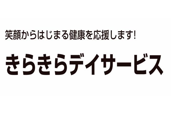 1310200_ext_38_1.jpg