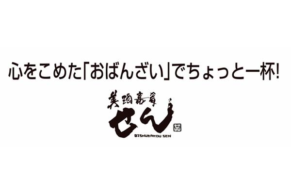 1310580_ext_38_0.jpg