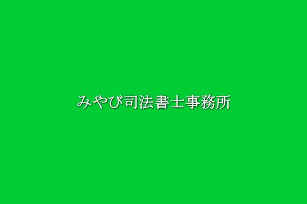 1310674_ext_38_0.jpg