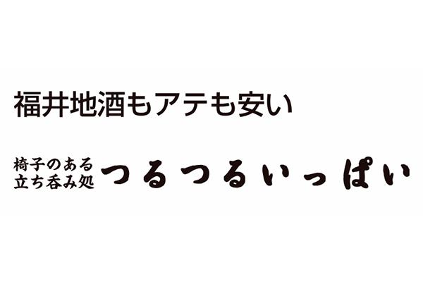 1310781_ext_38_1.jpg