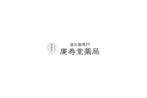 1310861_ext_38_0.jpg