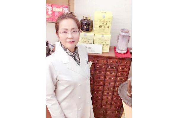漢方薬専門 廣寿堂薬局