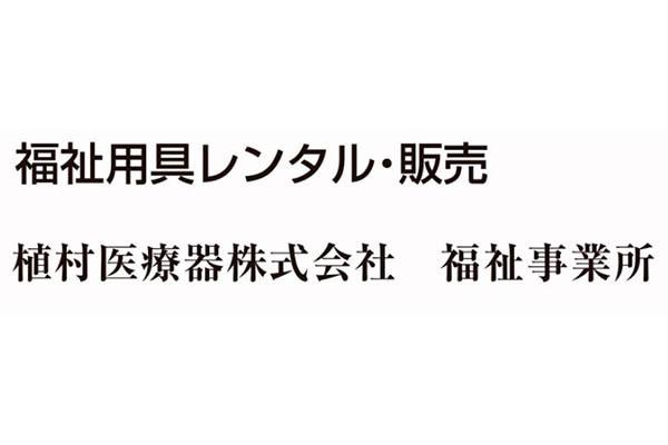 1311320_ext_49_0.jpg
