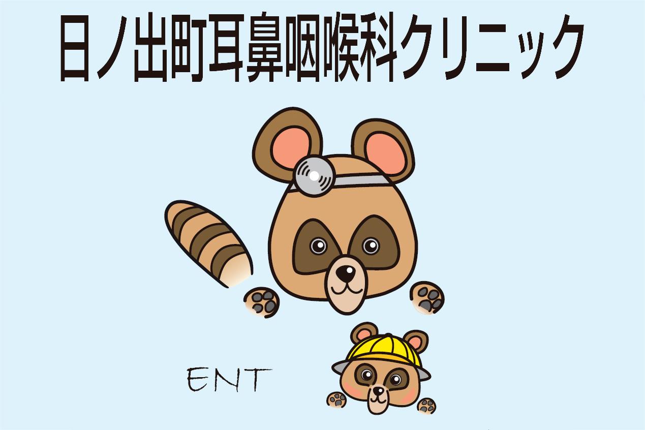 1311328_ext_38_0.jpg