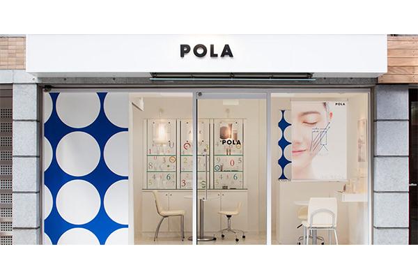 POLA THE BEAUTY 高田店