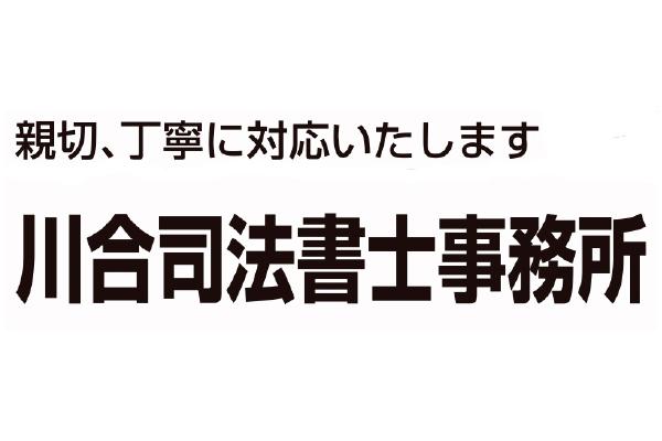 1312008_ext_38_1.jpg