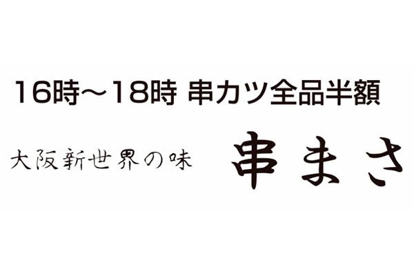1312065_ext_38_1.jpg