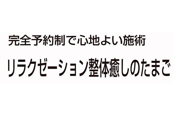 1312071_ext_49_0.jpg