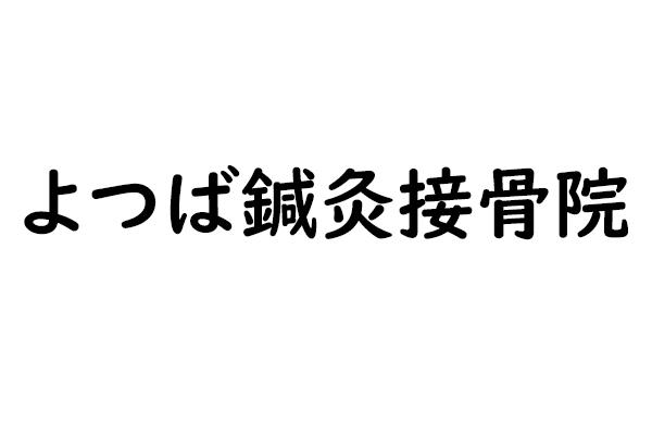 1312245_ext_38_0.jpg
