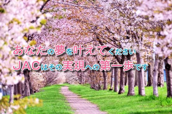1312325_ext_38_0.jpg
