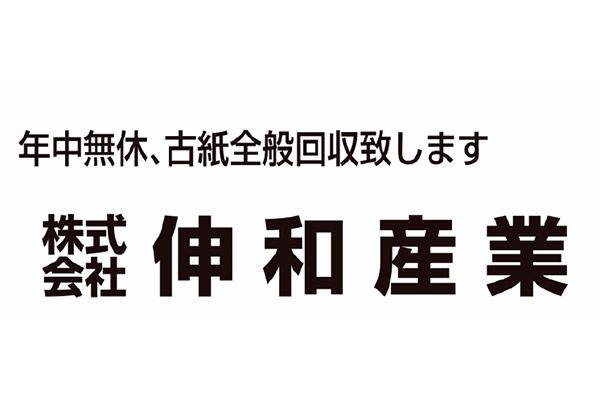 1312329_ext_38_1.jpg