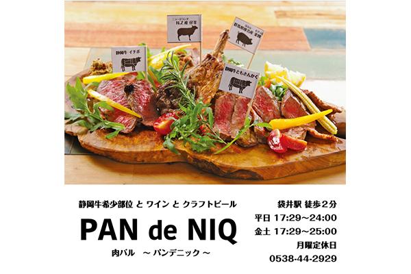 PAN de NIQ