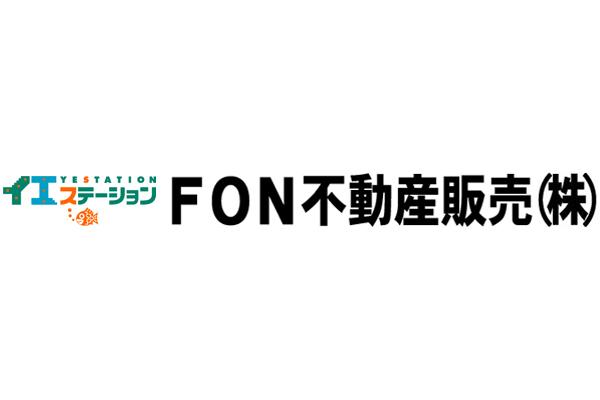 イエステーション焼津店 FON不動産販売株式会社