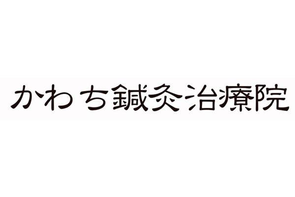1313146_ext_38_1.jpg