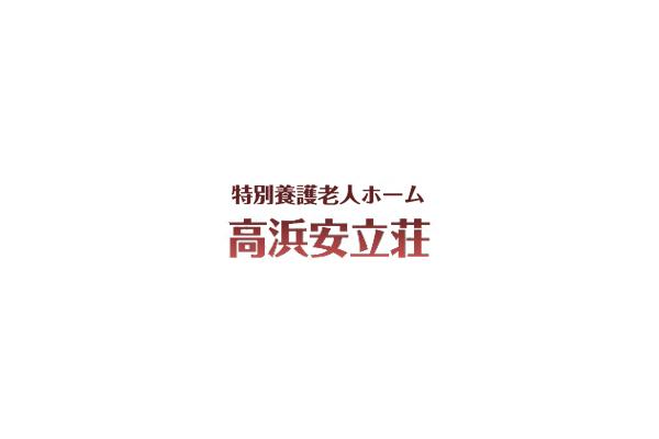 1313164_ext_38_0.jpg