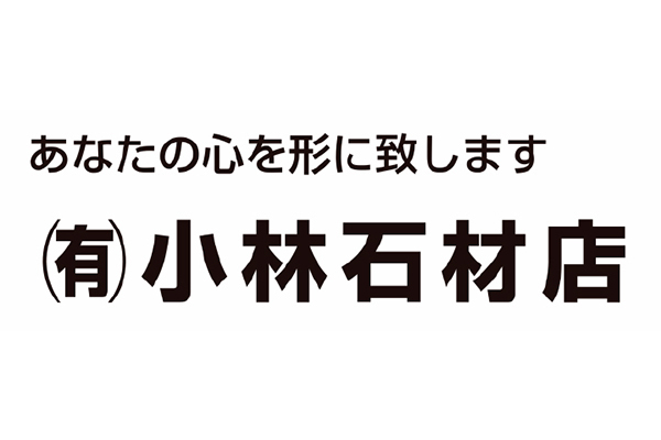 1313597_ext_38_0.jpg