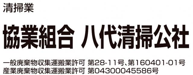 131380_ext_38_0.jpg