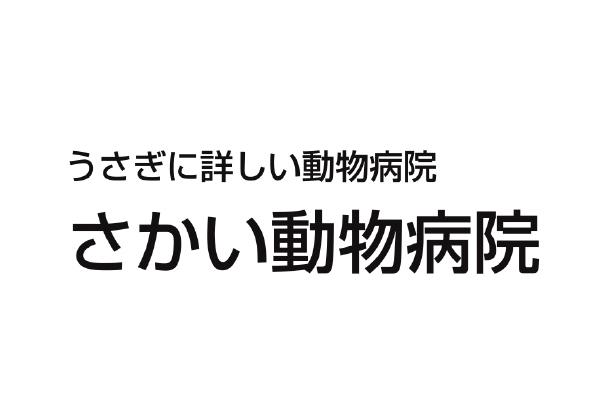 1314109_ext_38_1.jpg