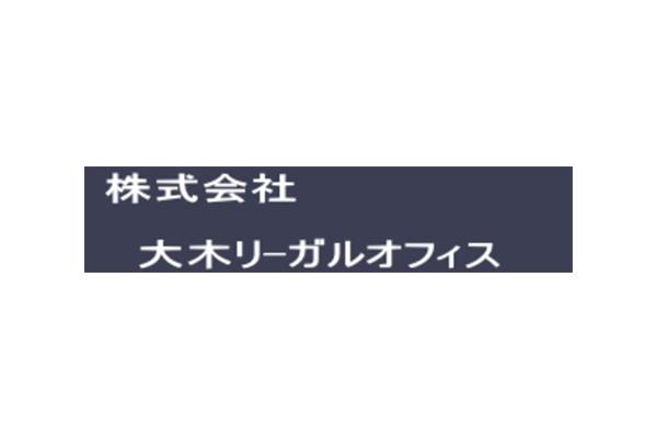 1314239_ext_38_0.jpg
