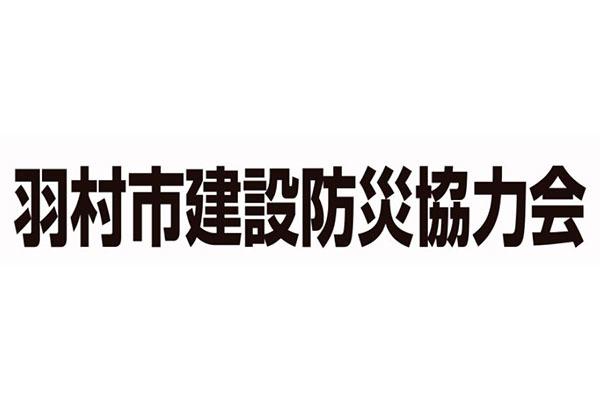 1314455_ext_38_1.jpg