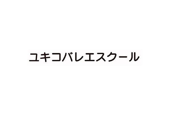 1314467_ext_38_1.jpg