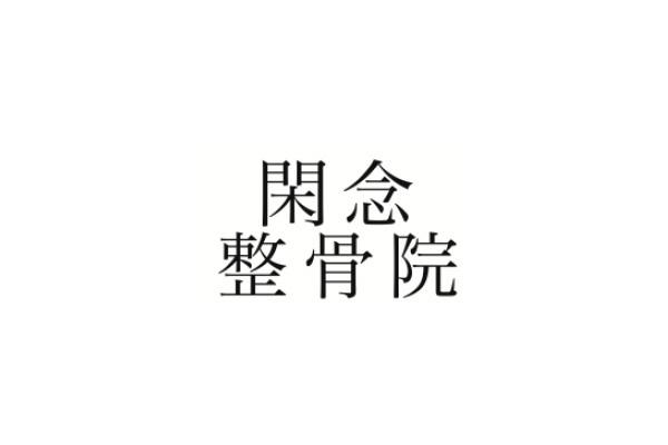 1314519_ext_38_0.jpg