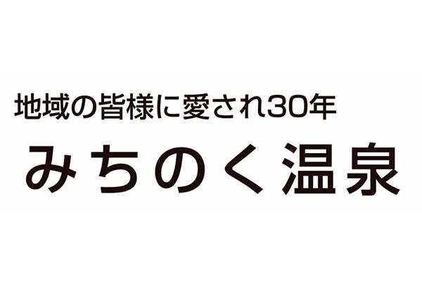 1315258_ext_38_0.jpg