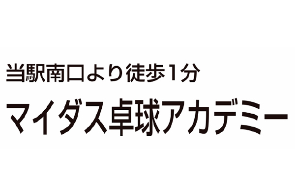 1315344_ext_38_0.jpg