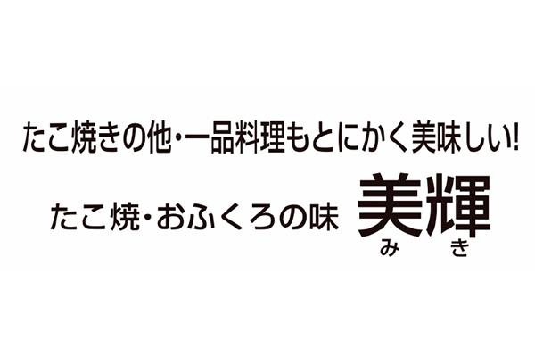 1316567_ext_38_1.jpg