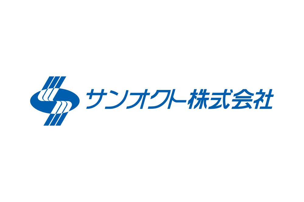 サンオクト株式会社