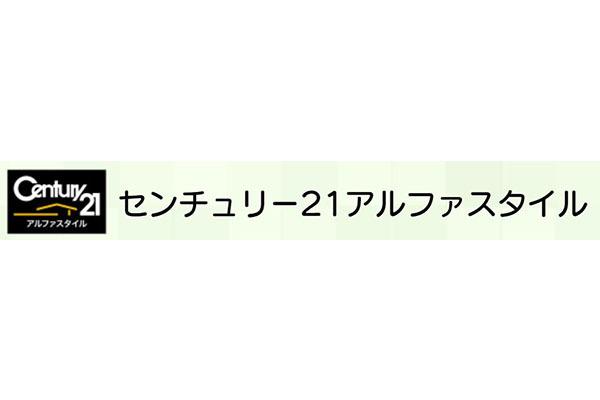 1316933_ext_38_0.jpg