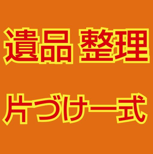 131730_ext_49_0.jpg