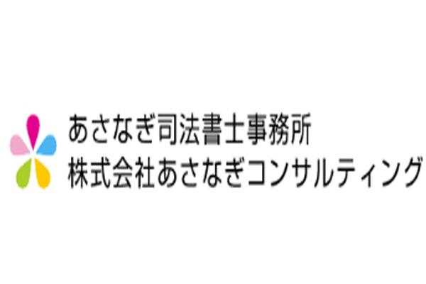 1317710_ext_38_0.jpg