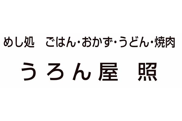 1317918_ext_38_0.jpg