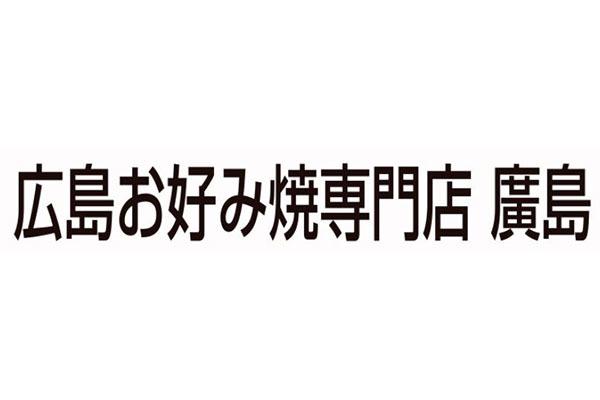 1318028_ext_38_1.jpg