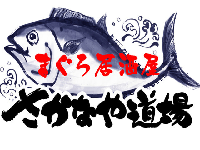 1318314_ext_49_0.jpg