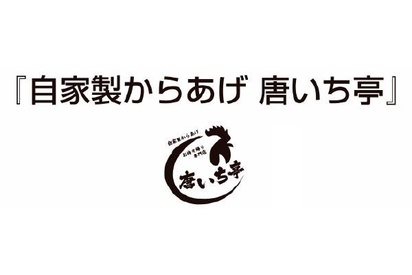 1318322_ext_38_1.jpg