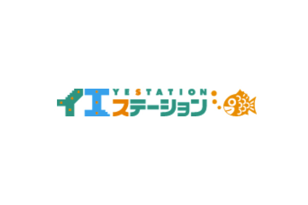 1319181_ext_38_0.jpg