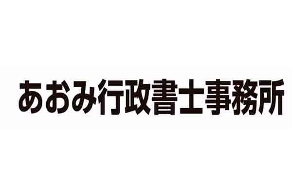 1319356_ext_38_1.jpg
