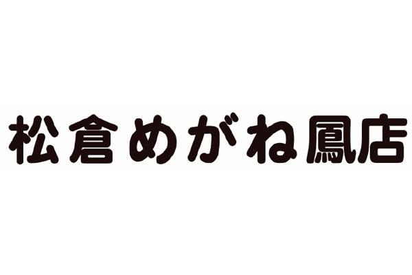1319709_ext_38_0.jpg