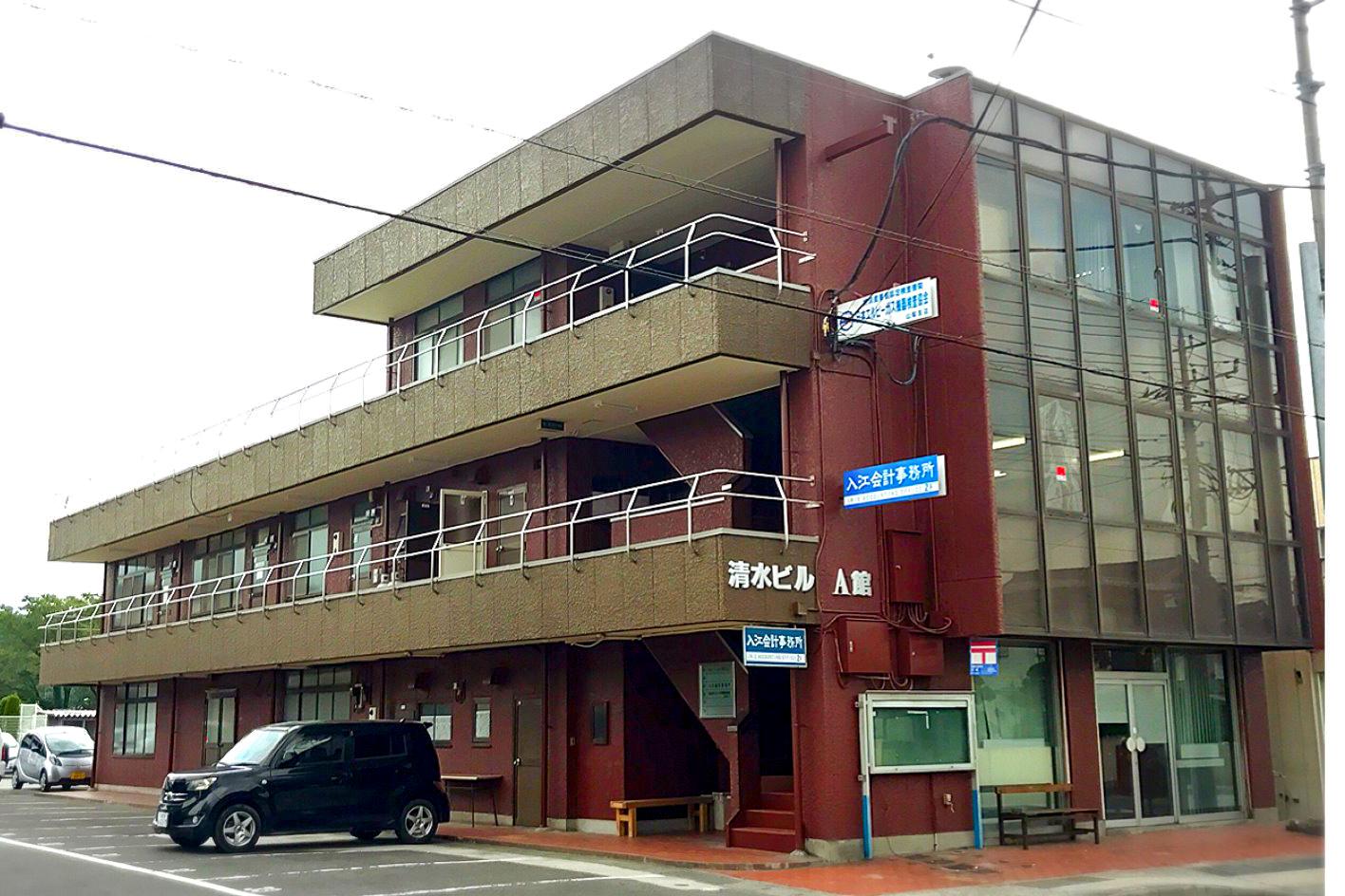 入江会計事務所