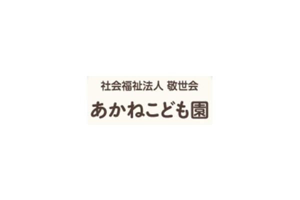 1320225_ext_38_1.jpg
