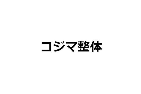 1320235_ext_38_1.jpg