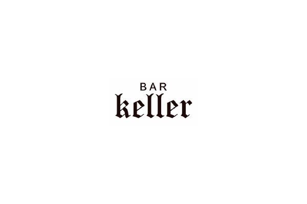 Bar Keller