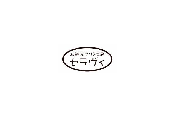 1320880_ext_38_1.jpg
