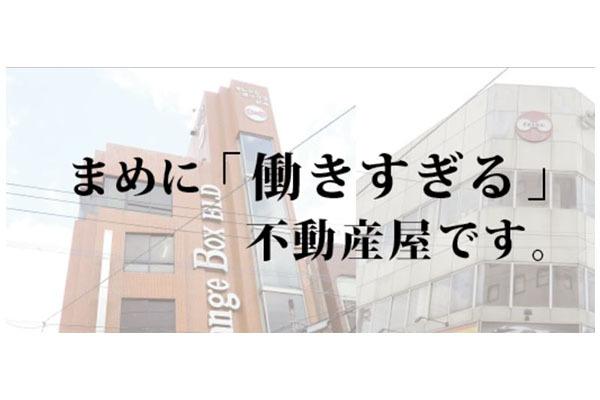 1320947_ext_38_1.jpg