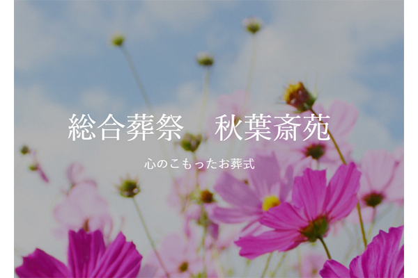 1321065_ext_38_0.jpg